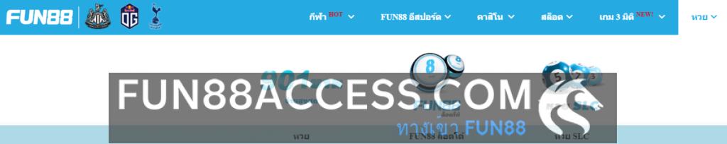 FUN88 Slot type