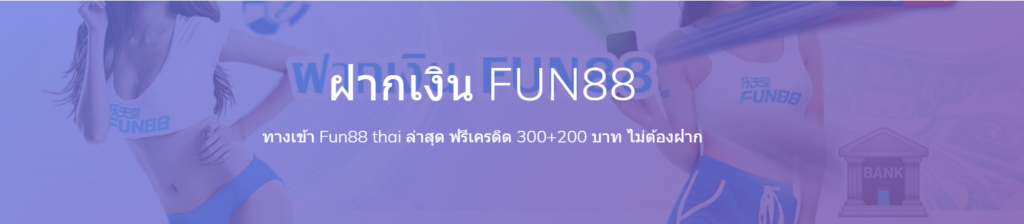 FUN88 FUND Deposit