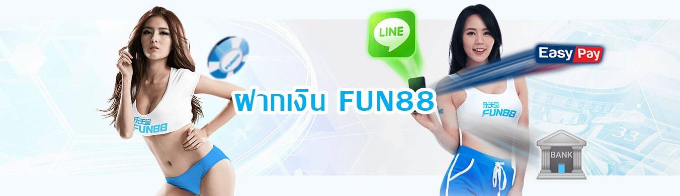 FUN88 Fund